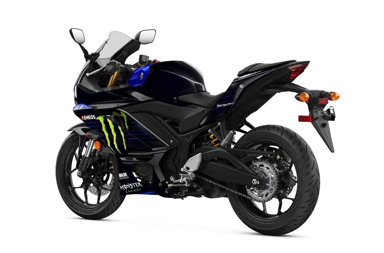 2021 Yamaha YZF-R3 Monster Energy Yamaha MotoGP Edition ...